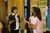 2009.9.25 日本YMCA聯合說明會(台北場):J89