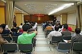 2009.9.25 日本YMCA聯合說明會(台北場):J31