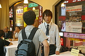 2009.9.25 日本YMCA聯合說明會(台北場):J96