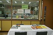 2009.9.25 日本YMCA聯合說明會(台北場):J21