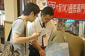 2009.9.25 日本YMCA聯合說明會(台北場):J91