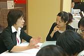 2009.9.25 日本YMCA聯合說明會(台北場):J100
