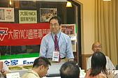 2009.9.25 日本YMCA聯合說明會(台北場):J45