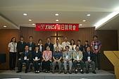 2009.9.25 日本YMCA聯合說明會(台北場):J02