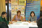 2009.9.25 日本YMCA聯合說明會(台北場):J35