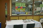 2009.9.25 日本YMCA聯合說明會(台北場):J20