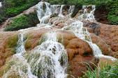 黃金瀑布&潮境公園:33.jpg
