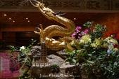 圓山飯店:照片 021.jpg