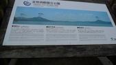 2011.北海道:P1050011.jpg