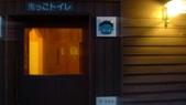 2011.北海道:P1050033.jpg