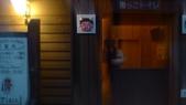 2011.北海道:P1050034.jpg