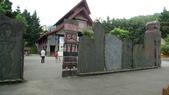 九族文化村之旅:014.jpg