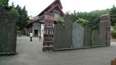 九族文化村之旅:015.jpg
