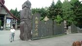 九族文化村之旅:016.jpg