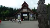 九族文化村之旅:017.jpg