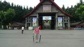 九族文化村之旅:018.jpg