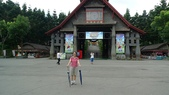 九族文化村之旅:019.jpg