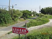 2011.9.11-9.12台南兩日遊:IMG_7686.JPG