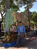 20151112士林官邸菊展:2015-11-29 232600.JPG