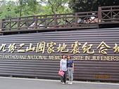 2011.5.1清境咨心園之旅:IMG_6439.JPG