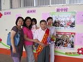2011.8.8模範父親表揚:IMG_7287.JPG