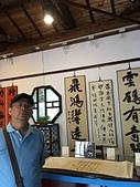 20151120北投温泉博物館:2015-11-29 230822.JPG
