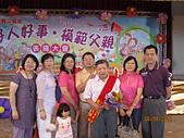 2011.8.8模範父親表揚:IMG_7304.JPG