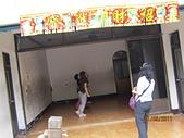 2011.5.1清境咨心園之旅:IMG_6445.JPG