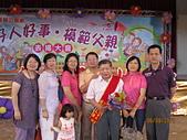 2011.8.8模範父親表揚:IMG_7303.JPG