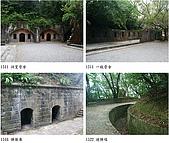 基隆半日遊 :大武崙砲台.jpg
