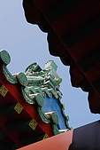 2008.06.24.延平郡王祠、孔廟補遺、大南門:DSC_0098.JPG