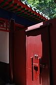 2008.06.24.延平郡王祠、孔廟補遺、大南門:DSC_0108.JPG