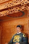 2008.06.24.延平郡王祠、孔廟補遺、大南門:DSC_0122.JPG