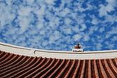 2009.03.05.武廟、鹽行:DSC_0032.JPG