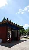 2008.06.24.延平郡王祠、孔廟補遺、大南門:DSC_0049.JPG