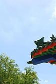 2008.06.24.延平郡王祠、孔廟補遺、大南門:DSC_0054.JPG