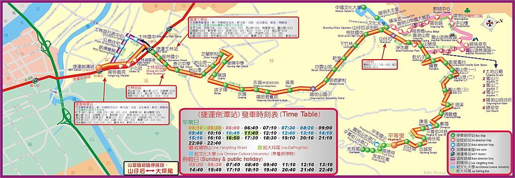 公告:台北首都客運303公車路線圖.jpg