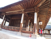 2014一月首爾春遊:P1180104.JPG