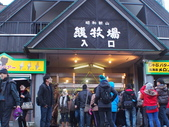 2014末北海道之旅:P1018945.JPG