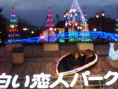 2014末北海道之旅:P1019134.JPG
