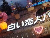 2014末北海道之旅:P1019137.JPG
