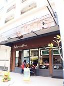 慢工出好咖啡與美食的Parlare coffee:P3150029.JPG