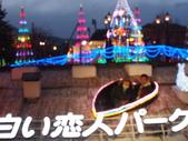 2014末北海道之旅:P1019135.JPG