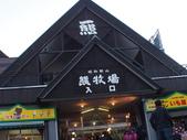 2014末北海道之旅:P1018946.JPG