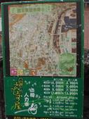 2014末北海道之旅:P1019075.JPG