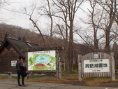 2014末北海道之旅:P1019024.JPG