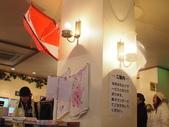 2014末北海道之旅:P1019108.JPG