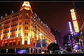 上海 08.11.02 外灘:DSC_8344.jpg
