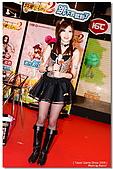 2009台北國際電玩展:Insrea_020.jpg