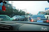 再見了~上海 08.11.25:DSC_9284.jpg